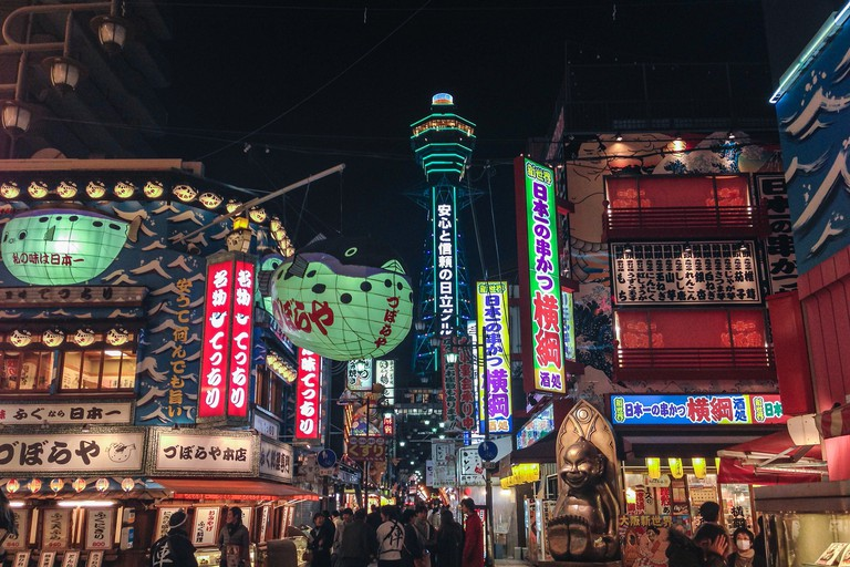 tsutenkaku_osaka_japan