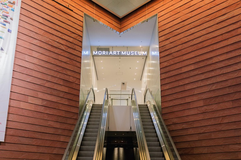 Entrance to the Mori Art Museum in Roppongi Hills
