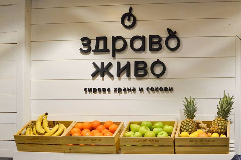 A commitment to raw food at Zdravo Živo