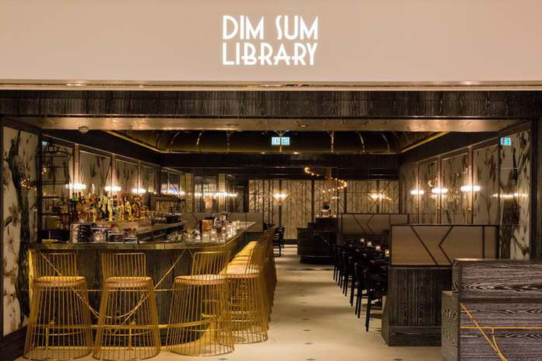 Dim Sum Library, Admiralty