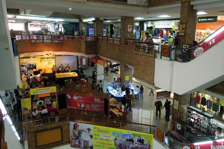 Kad Suan Kaew Shopping Mall