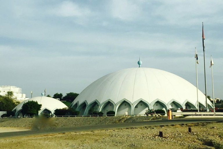 The domes of the Children's Museum in Muscat