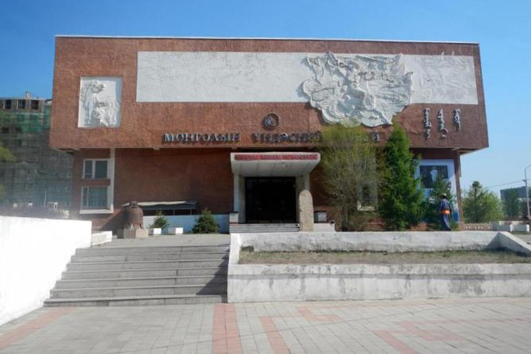 National Museum of Mongolia, Ulaanbaatar