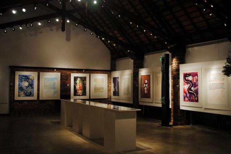 BG MOCA - Bohemian Gallery