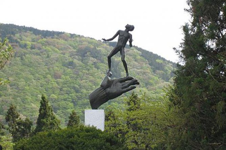 Carl Milles, 'The Hand of God'
