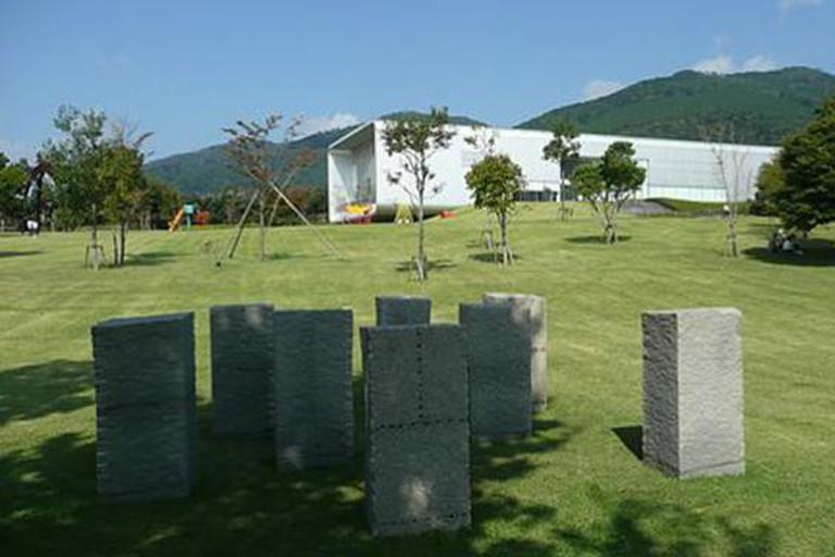 Kirishima Open Air Museum, Kagoshima