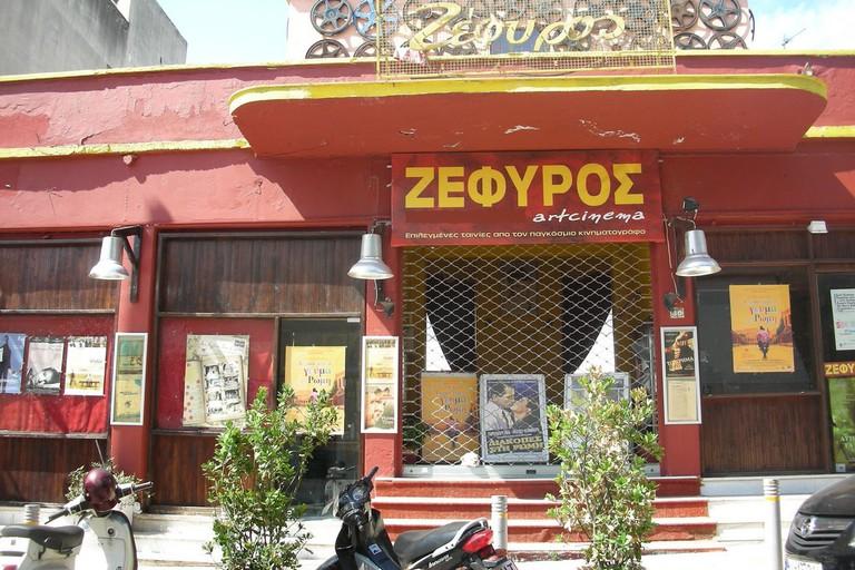 Zefyros open-air cinema