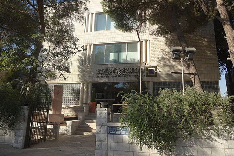 The Jordan National Gallery of Fine Arts