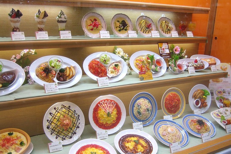Japanese food art