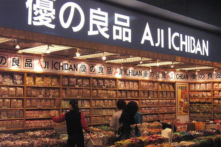 Aji Ichiban Candy Store
