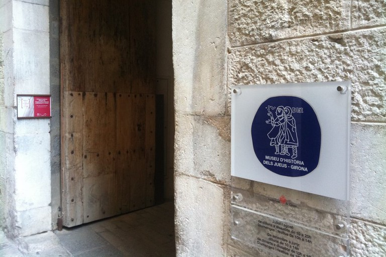 Museo de Historia de los Judíos, Girona