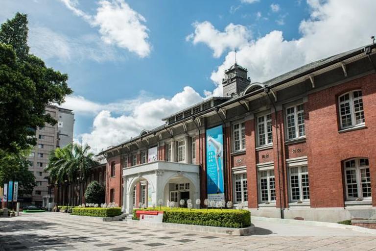 秋刀魚藝術中心, Taipei
