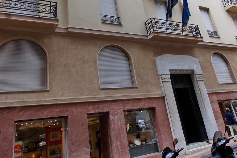 Benaki Museum, Nikos Hadjikyriakos-Ghika Gallery