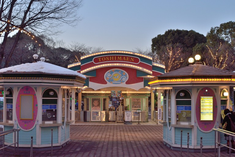 Toshimaen opens its annual outdoor rink each December