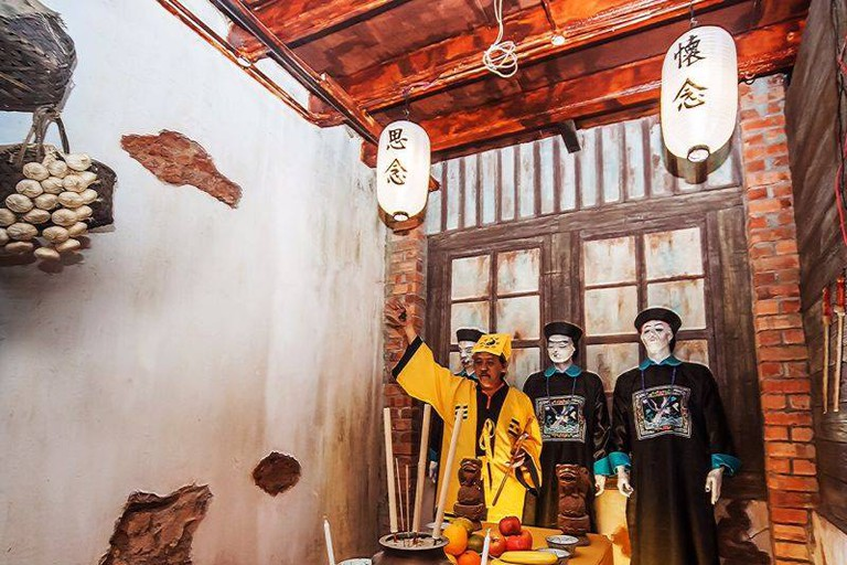Ghost Museum, 10300 George Town