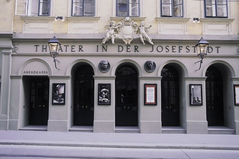 The exterior of the theatre