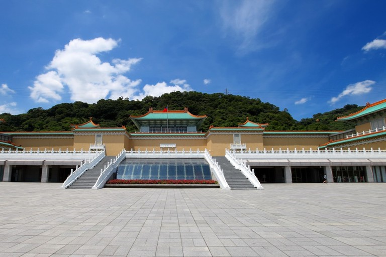 National Palace Museum main building