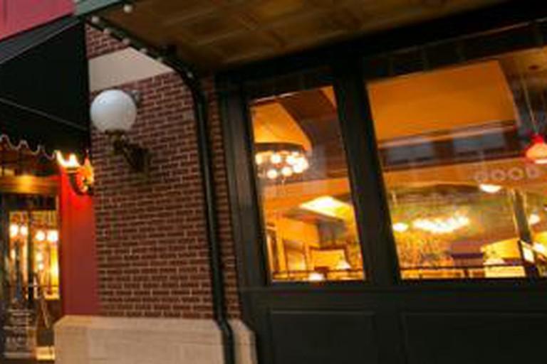 Nostos Restaurant, Fairfax