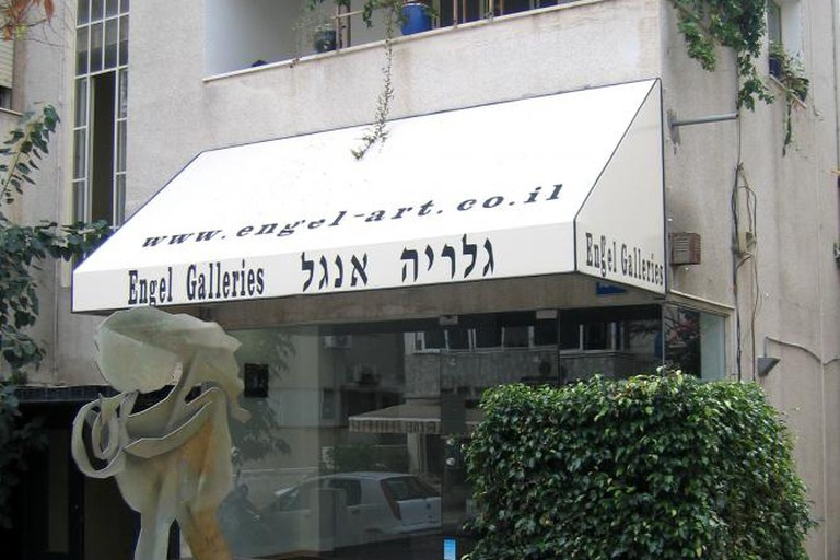 Engel Gallery, Tel Aviv Branch