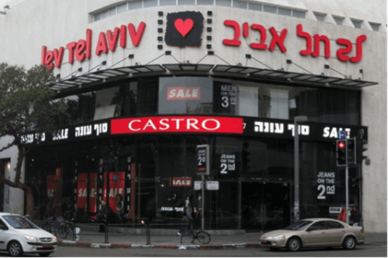 Lev Cinema