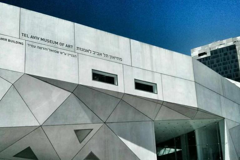 Tel Aviv Museum of Art