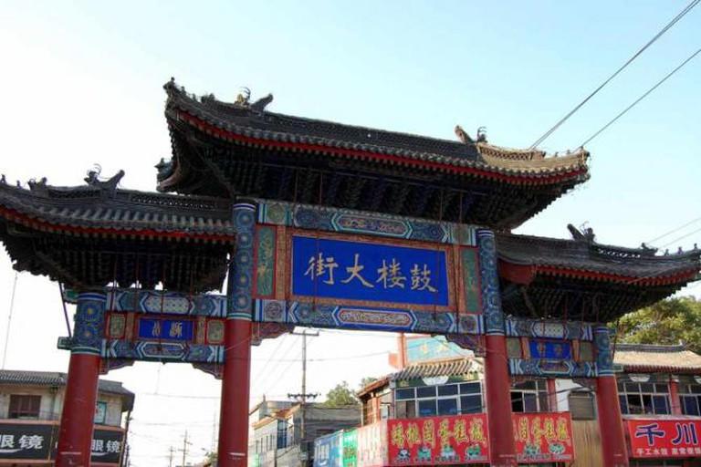 Gulou Dongdajie