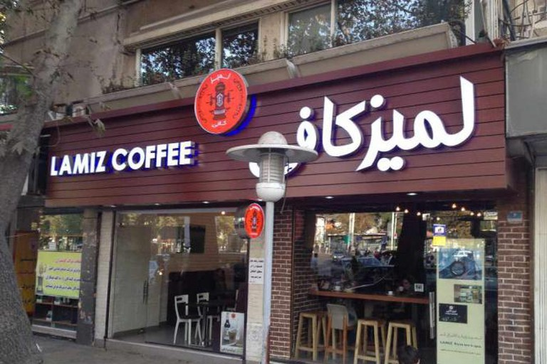 Lamiz Coffee, Tajrish Square branch