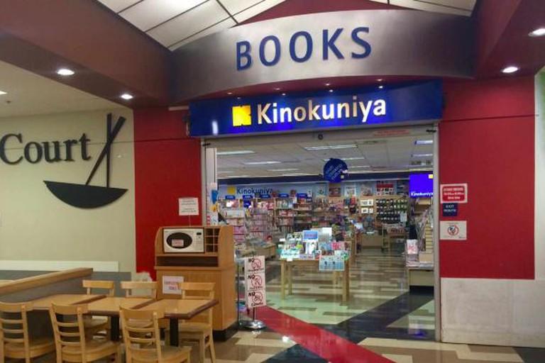 Kinokuniya Book Store