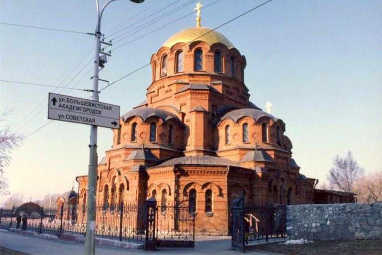 The Alexander Nevsky Cathedral, Novosibirsk