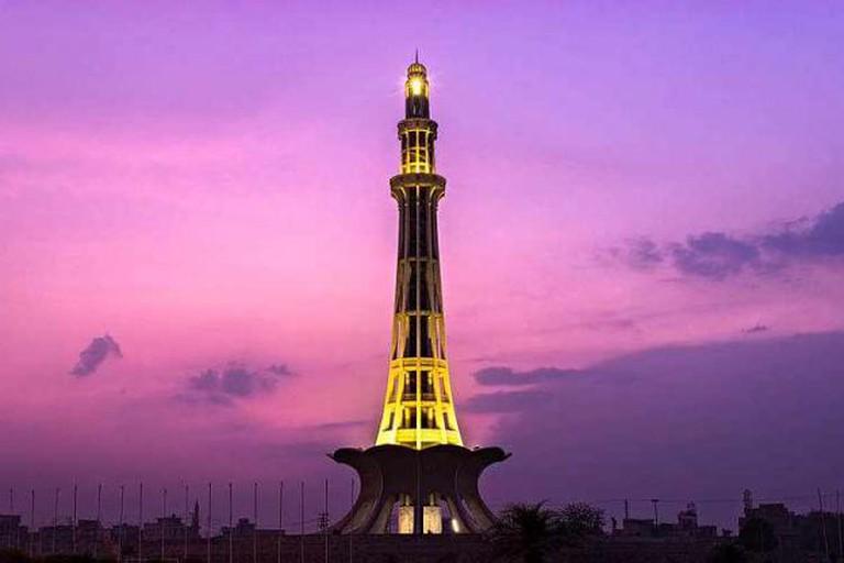 The Minar e Pakistan