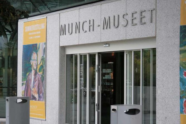 Munch museum entrance