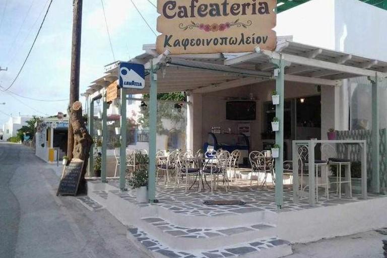 Cafaeteria