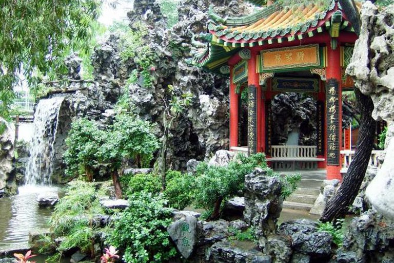 Ching Chung Koon Temple