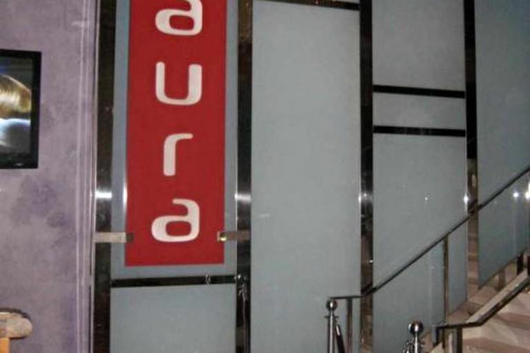 Entrance to Aura I