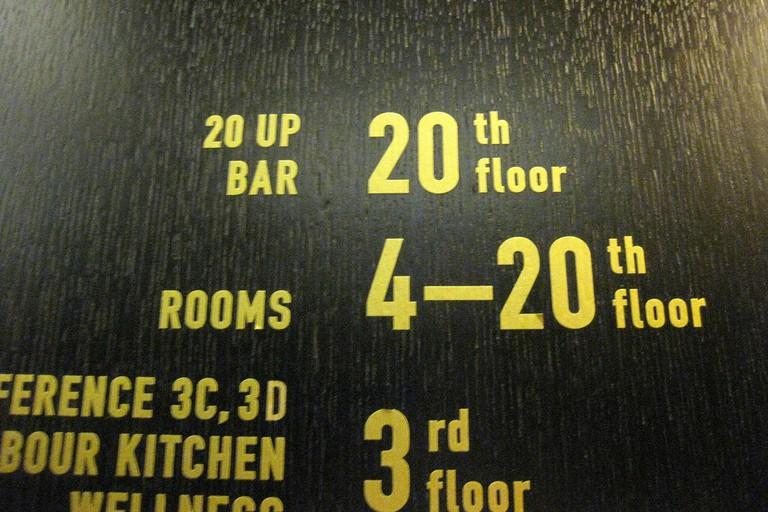 Skyline Bar 20up