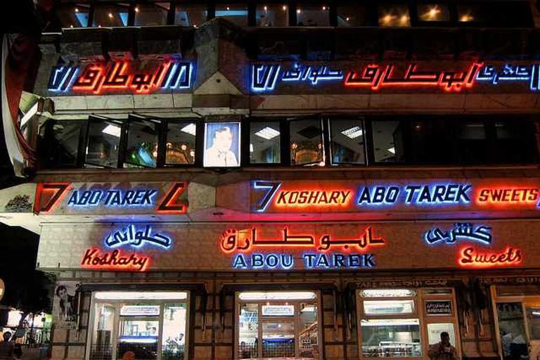 Abou Tarek, the Home of Koshary