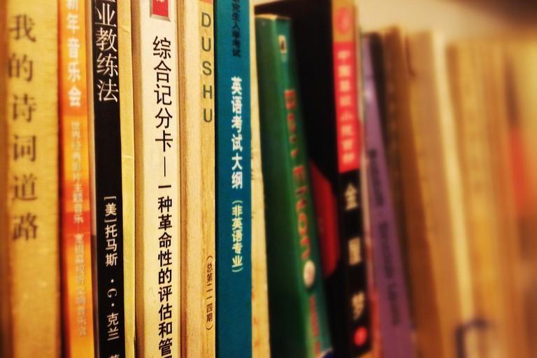 Books©Nomad YC