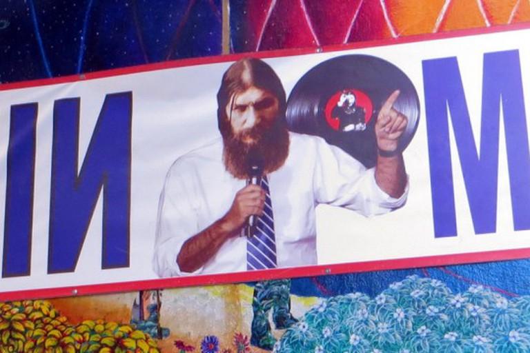 Rasputin Music, Upper Haight