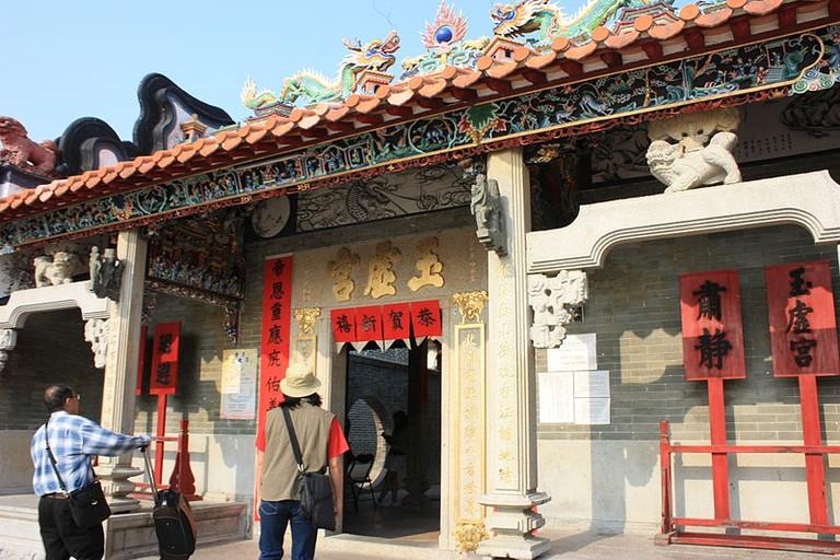 Wan Chai Pak Tai Temple, Hong Kong