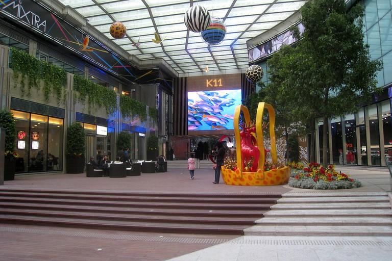 K11, Kowloon
