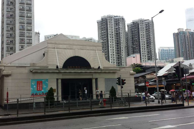Yau Ma Tei Theatre, Hong Kong