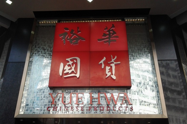Yue Hwa Chinese Products Emporium (Jordan Main Store), Kowloon