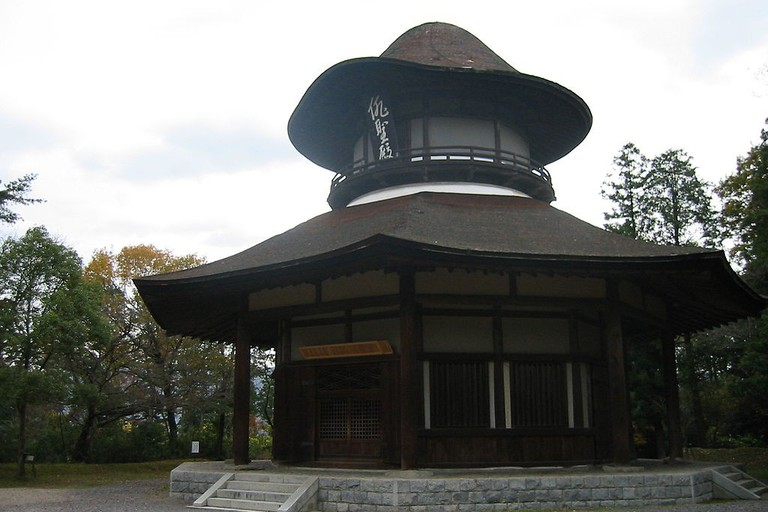 The Basho Museum