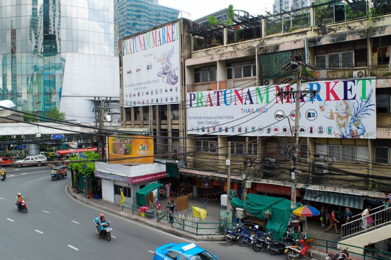 Outside Pratunam Market