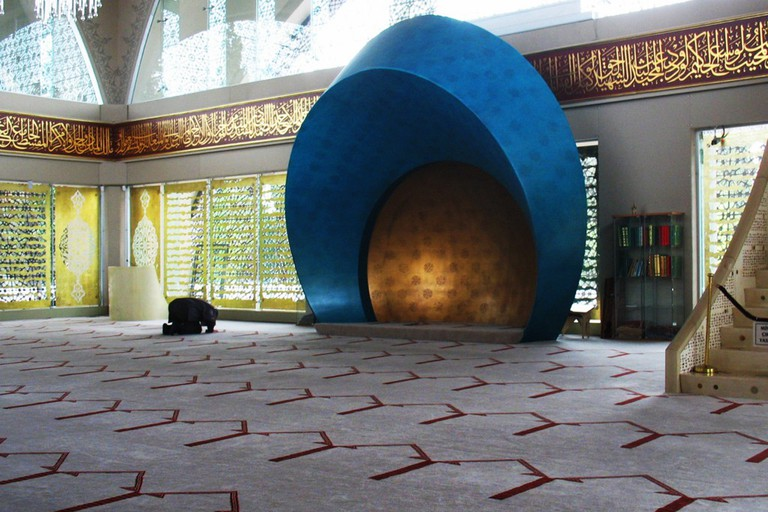 Şakirin Mosque
