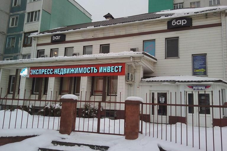 Feniks Restaurant, Babruysk   © Feniks Restaurant