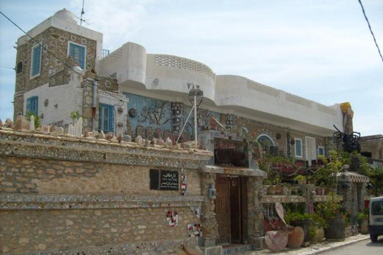 Dar Am Taieb Museum