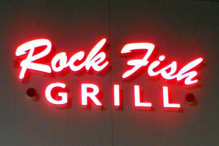 56-269501-rock-fish-grill-lights