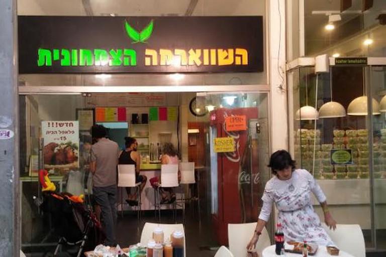 The Vegetarian Shwarma
