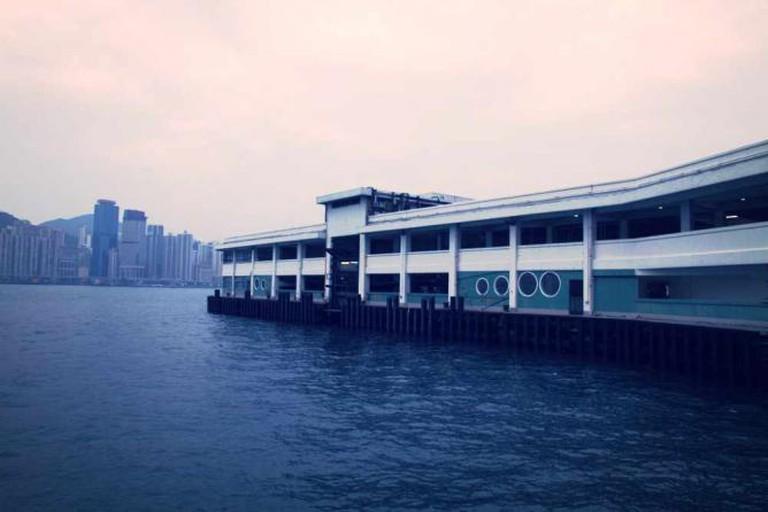 Hung Hom Ferry Pier